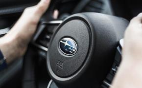 """Subaru отзывает в Японии 100 000 автомобилей """"без тормозов"""""""