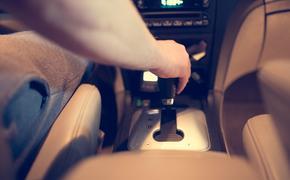 ГИБДД предлагает штрафовать за опасное вождение на дорогах