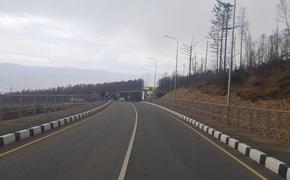 Новая дорога на «Горный воздух» ждет гостей