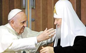Приедет ли Папа Римский в Третий Рим