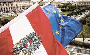 Австрийский скандал
