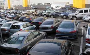 В Москве начали действовать новые тарифы на парковку авто