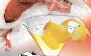 Шифровка от Деда Мороза