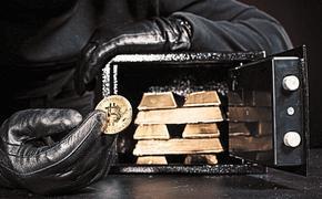 От тридцати сребреников до криптовалюты