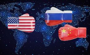 Об ослаблении прокитайского лобби в Кремле