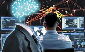 Хаос цифрового правительства