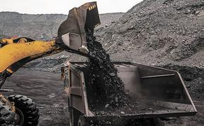 Светлый уголь