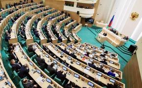 Совет Федерации как зеркало российской власти