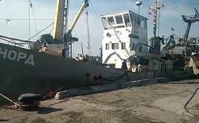 "Пропавший на Украине капитан судна ""Норд"" неожиданно нашелся в Керчи"