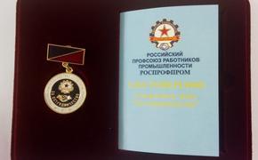 Исполнительный директор НМЗ «Искра» получил награду