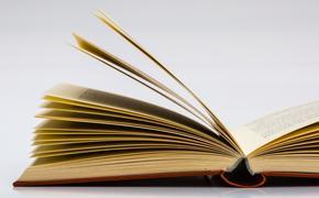 Скандальный учебник по истории Крыма изъяли из школ