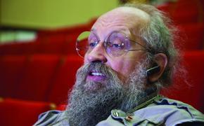 «Украина успокоится только в составе Российской Федерации»