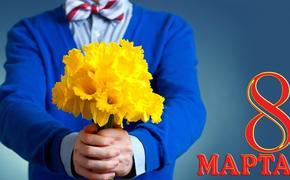 Как организовать запоминающийся праздник на 8 марта