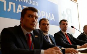 Пенсионный капитал для короля российского текстиля