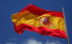 Испания не получала просьб от семьи Малашенко о передаче тела