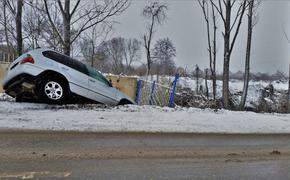 На МКАДе произошла авария из 40 машин