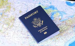 Паспорт какой страны удобнее всего для туризма