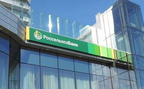 Новосибирский филиал Россельхозбанка направил на посевную больше миллиарда