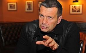 Владимир Соловьев: зачищается креатура не Медведева, а Чубайса...
