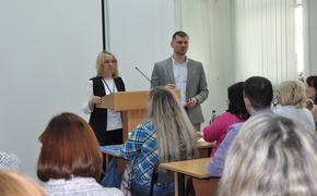 «РКС-Киров» организовал семинар для бизнеса