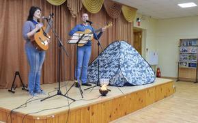 Гринландия запела в Пушкинке