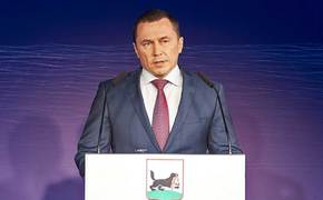 Иркутск шагнул в цифровое будущее