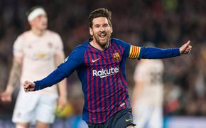 Валерий Кечинов: И все-таки я поставил бы на «Барселону» - потому что у них есть Месси