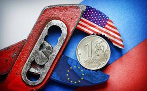 Отмена антироссийских санкций – новая задача для Евросоюза