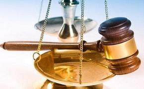 Суд впервые вынес решение по закону о неуважении к власти