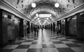 В Москве ЧП произошло на Арбатско-Покровской линии метро