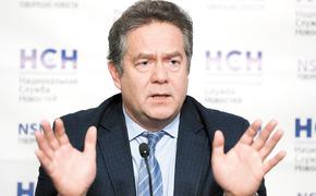 Россия и Украина на глобальной шахматной доске