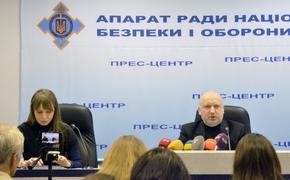 Турчинов опять нашел признаки введения российских войск на Украину