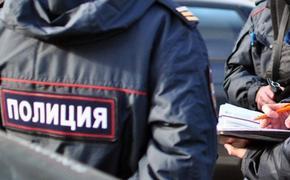 Пятеро неизвестных совершили вооруженное ограбление в Москве