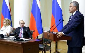 В Госдуме оценили решение Путина о выдаче паспортов жителям ДНР и ЛНР