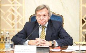 Пушков отреагировал на критику Украины на  решение Путина по Донбассу