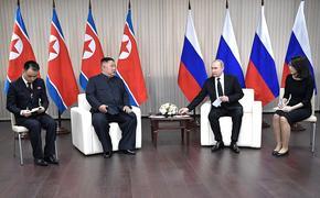 Первый саммит Путина с главой КНДР продлился 3,5 часа