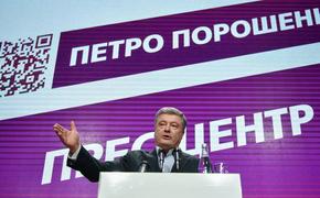 Порошенко рассказал, как учил украинский язык