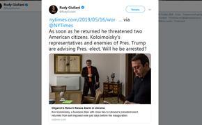 Адвокат Трампа обозначил ключевую претензию к Зеленскому
