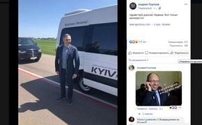 В Киев вернулся «человек Януковича»?