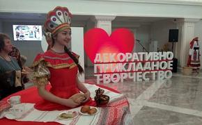 В областном центре открылась выставка «Палата ремёсел»