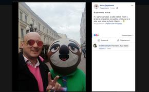 """Соловьев встретился с грозившим ему """"дать леща"""" скандалистом?"""