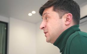 Зеленский хочет заявить войну России?