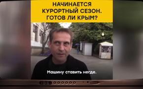 Украинское ТВ уличило во лжи само себя в фейке про Крым