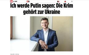 Песков: Путин начнет разговор с Зеленским с правильных фраз