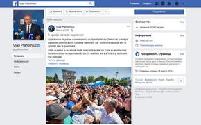 Глава МВД Молдавии попросил Украину помочь найти молдавских олигархов