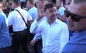 Украинцы начали воспринимать Зеленского, как клоуна