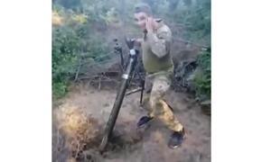 Минометчики на видео послали Зеленского куда подальше с миром