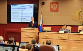 Сергей Левченко представил отчет депутатам ЗС