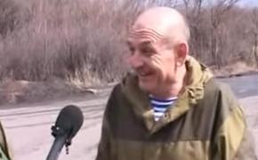 АН узнал детали спецоперации СБУ, похитившей начальника ПВО с Донбасса