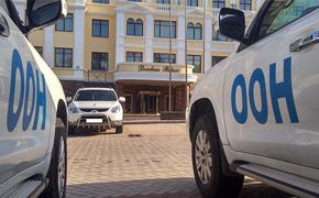 В ОБСЕ назвали характер причины смерти своего наблюдателя на Донбассе